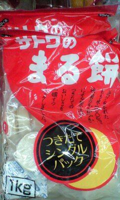 九州で見つけたモノ