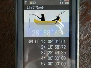 P9132601
