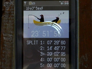 P9142620