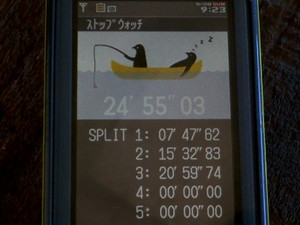 P9282718