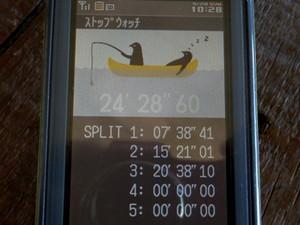 P9282725