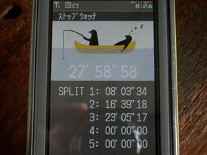 Pa112840