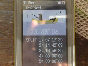 P2130789