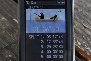 Dsc_0670