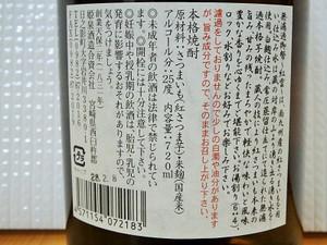 P7231504