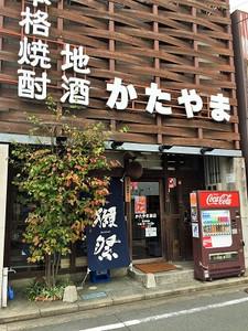 20161022_13_07_48