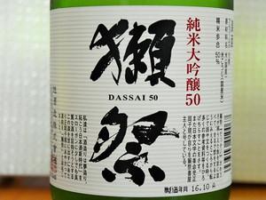 Dsc_2383