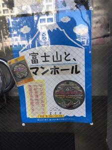 20161122_10_11_31