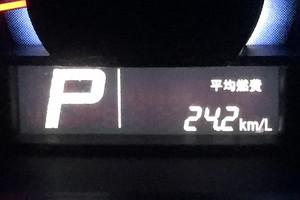 20161202_19_09_25