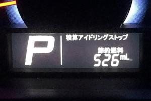 20161202_19_09_36