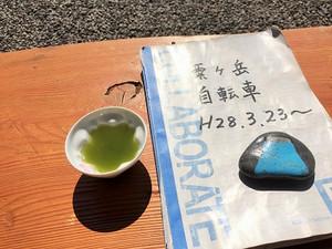 20170616_8_50_26