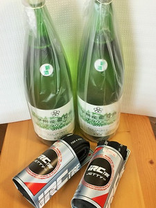 20171008_13_21_09